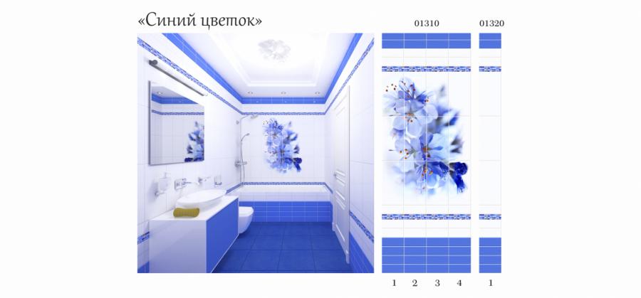 """Панель ПВХ """"Синий цветок"""""""