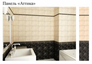 Аттика